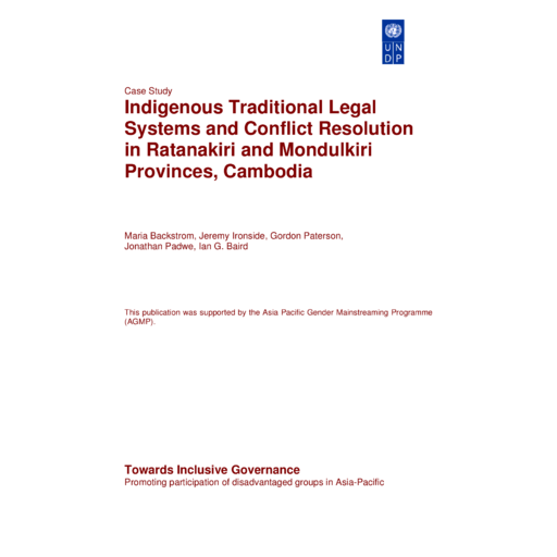 mediation in indian legal system essay Indian legal system the indian legal system is one of the oldest legal systems in the entire history of the world it has altered as well as developed over the past few centuries to absorb inferences from the legal systems across the world.