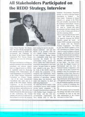 Sudan vision stakeholders article_29 March 12